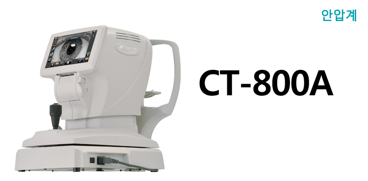 CT-800A
