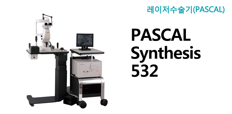 Synthesis 532
